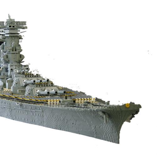LEGO Battleship Yamato - The Toy Megaship – gCaptain