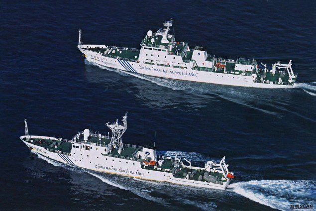 China Marine Surveillance Ships