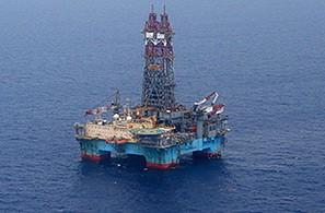 The Maersk Developer drilling rig. Photo: Jonathan Bachman/Statoil