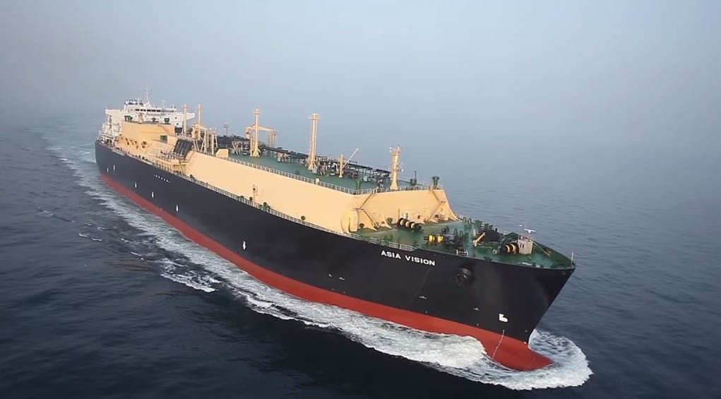 asia vision lng carrier