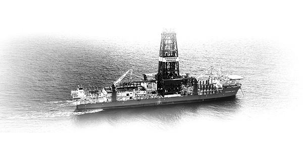 Discoverer Americas Transocean Drillship Robert Rob Almeida photography