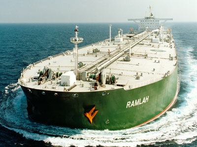 VLCC very large crude carrier oil tanker