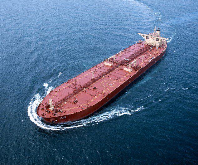 vlcc supertanker