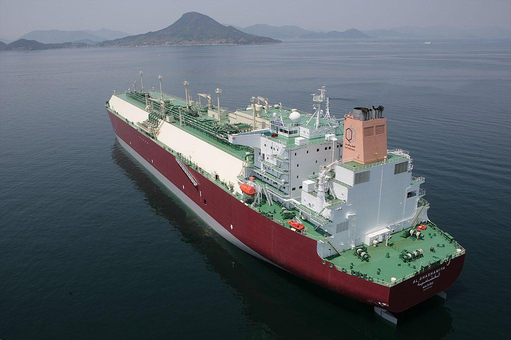 LNG carrier Nakilat qatargas