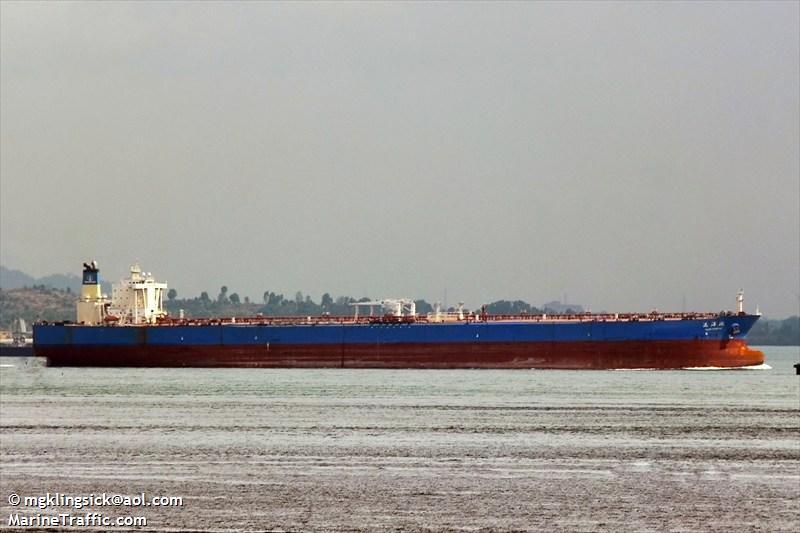 Yuan Yang Hu ship tanker vlcc