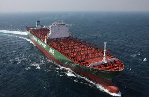 samsung heavy industries containership newbuild