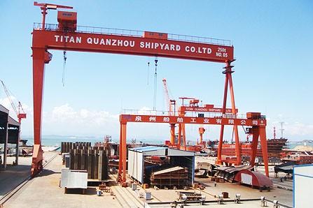 Titan Quanzhou Shipyard Co