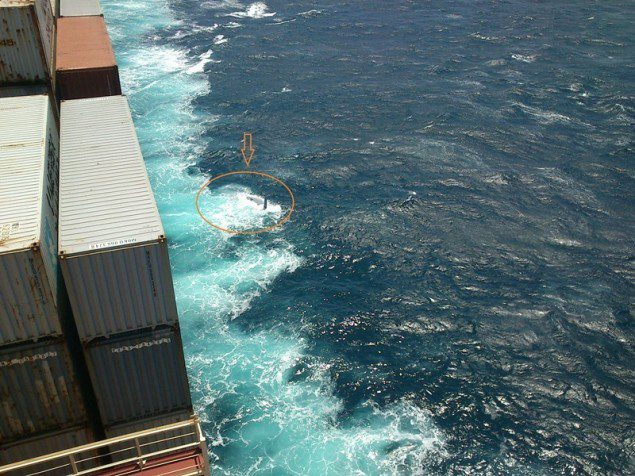 The 1,000-foot motor vessel Maersk Kure located and captured an image of the capsized hull of what is presumed to be the 39-foot sailing vessel Cheeki Rafiki, May 17, 2014. Photo courtesy of Maersk Kure