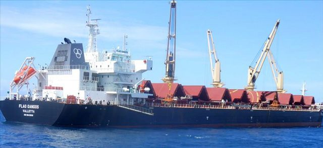 Flag Gangos bulk carrier