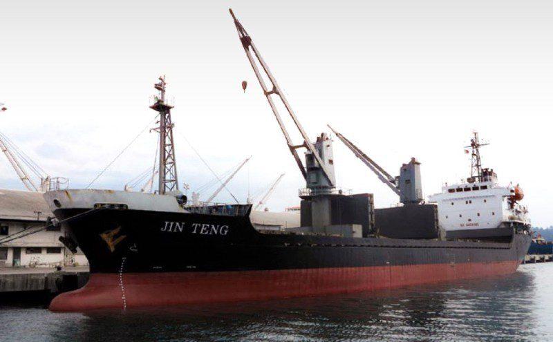 north-korea-ship-MV Jin Teng_HDR
