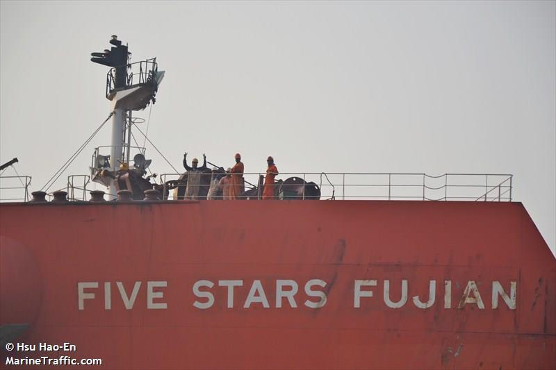 M/V FIVE_STARS_FUJIAN stranded crew