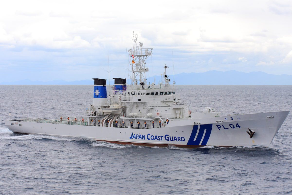 Japan_Coast_Guard_Cutter