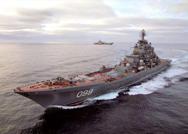 Russian battlecruiser Pyotr Velikiy
