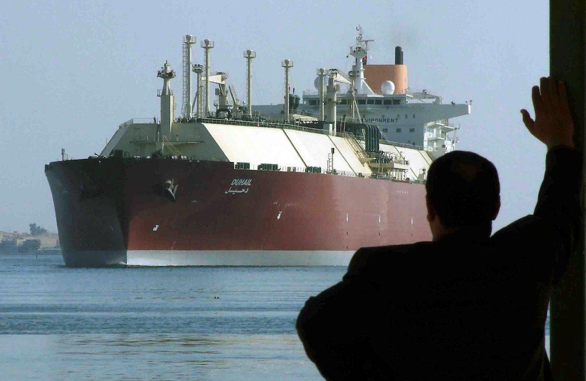 qatar lng ship